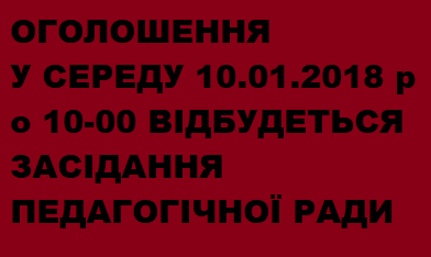 /Files/images/0_novini_15_16/2/ПМ.png
